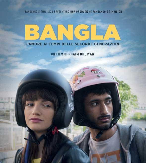 Foto del film Bangla per raccontare PrimaValle Endemic 1
