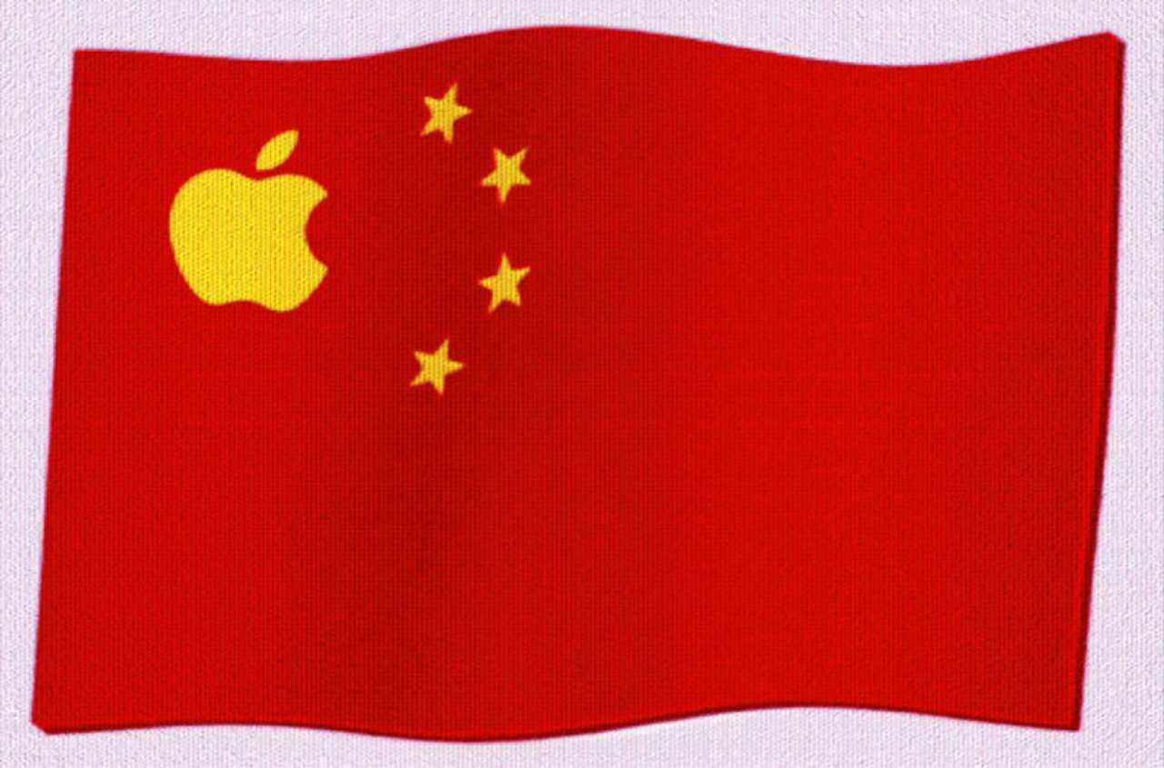 Apple: da Steve Jobs a Xi Jinping
